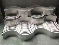 双曲铝单板厂家报价