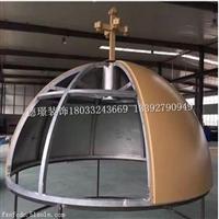 穹顶双曲铝单板