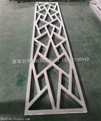 双曲铝单板生产商
