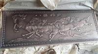 北京铝单板生产厂家