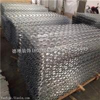 护栏拉网铝单板