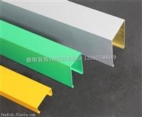 铝板型铝方通