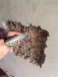 博罗县房屋安全检测鉴定有限公司