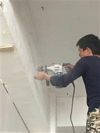 阳朔县房屋安全检测鉴定中心