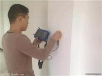 苍梧县怎么办理房屋安全检测鉴定