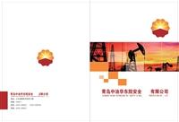 青岛宣传册设计公司印刷彩页