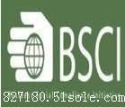 BSCI社会责任人权验厂认证