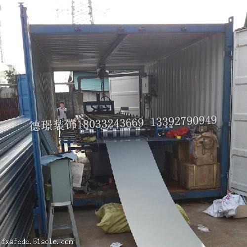 定制木纹铝单板生产厂家
