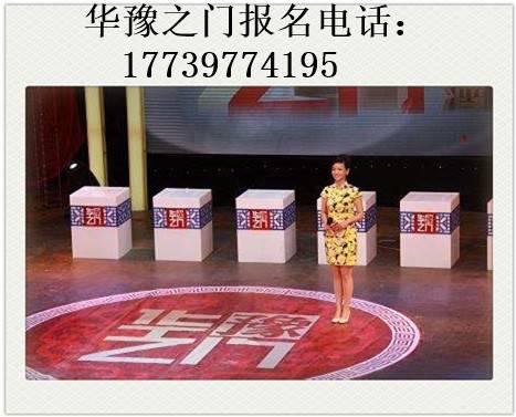 华豫之门参加微信免费v视频华豫之门古钱币视频水铅笔图片