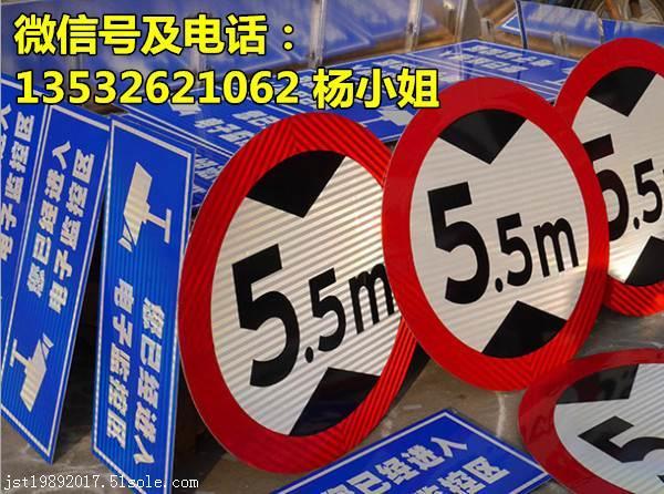 厂家供应公路标志牌报价