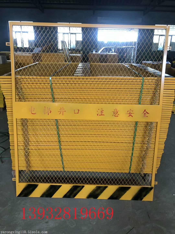 施工用基坑护栏网
