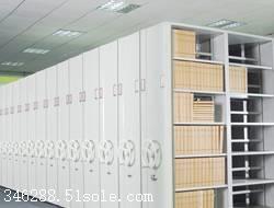 安庆池州智能档案密集柜生产厂家