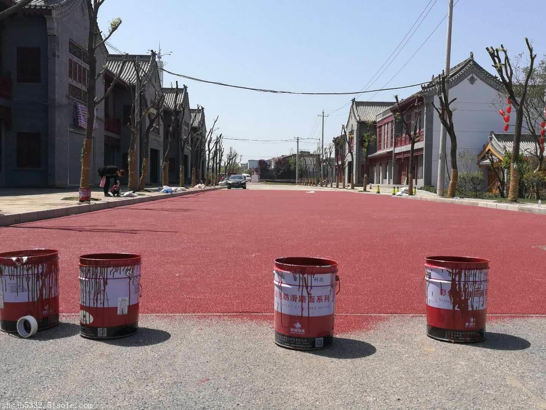 重庆市彩色陶瓷防滑路面