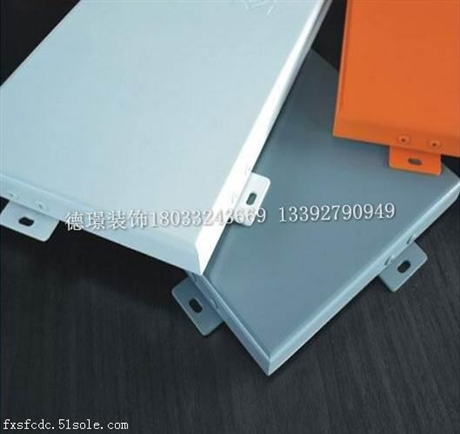 铝单板生产厂家百家号