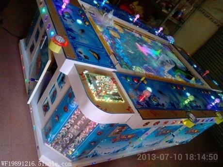 支架捕鱼游戏机多少钱一台