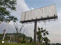 黄石高炮广告牌制作价格-黄石高炮广告生产厂家-守合同重信用公司