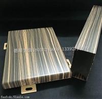 室外双曲铝单板厂家批发