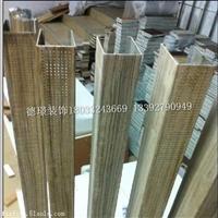 木纹铝单板多少钱一平方