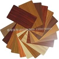 木纹铝色板厂家