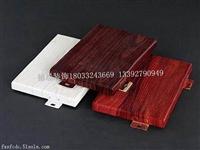 北京铝板雕花生产厂家