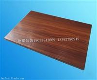 3D木纹铝蜂窝板