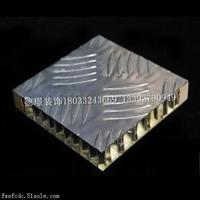 弧形双曲铝单板厂家