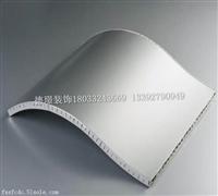 北京铝板雕花机多少钱