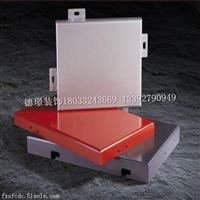铝单板 铝单板生产厂家