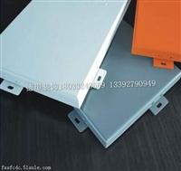 双曲铝单板生产厂家电话