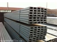 南開區鍍鋅槽鋼的使用壽命鍍鋅槽鋼理論重量表