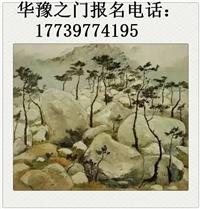 郑州华豫之门视频华豫之门古钱币电话k视频库歌图片