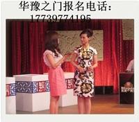 河南电视台华豫之门电话是多少 华豫之门海选现场在哪里