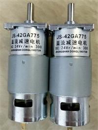 ZHONGSHAN DONGLI MOTOR JS-42GA775 JS-37GB555 JS-37GB520