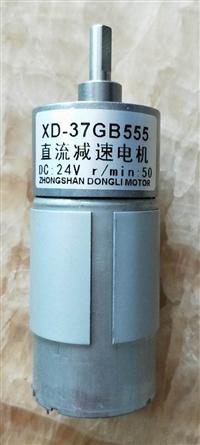 ZHONGSHAN DONGLI MOTOR XD-37GB555 XD-42GA775 XD-37GB520