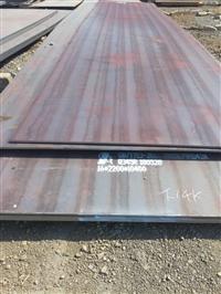 长期供应安钢容器板Q345R,16MnDR