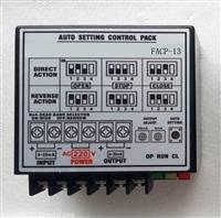 FACP-13控制器 执行器控制模块 定位模块模块