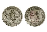 国内西藏壹两拍卖公司