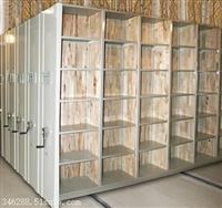 智能档案密集架厂家