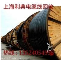 丽水高低压电缆线回收采购须知