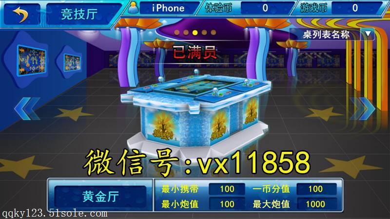手机捕鱼游戏下载