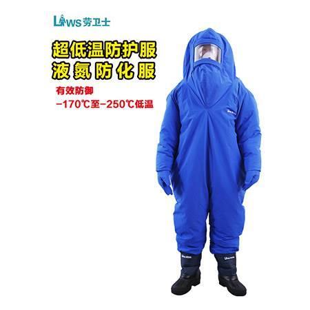 青岛防低温液氮服