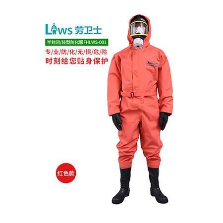 青岛劳卫士防护用品厂