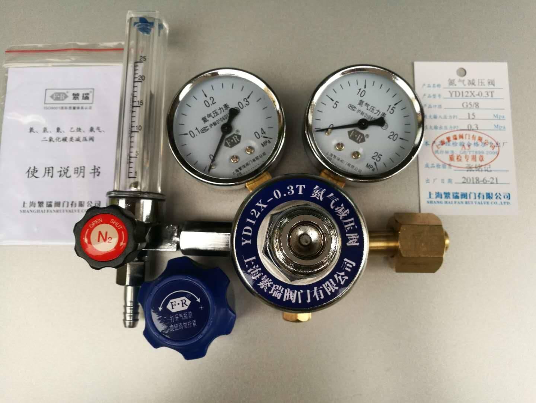 氮气流量计减压阀YD12X-0.3T