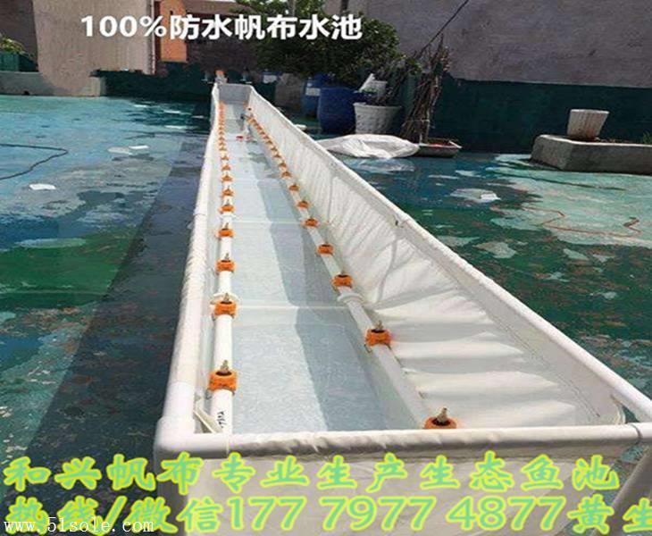 广东省湛江养殖帆布水池 韶关养殖帆布鱼池 茂名养殖帆布水池袋