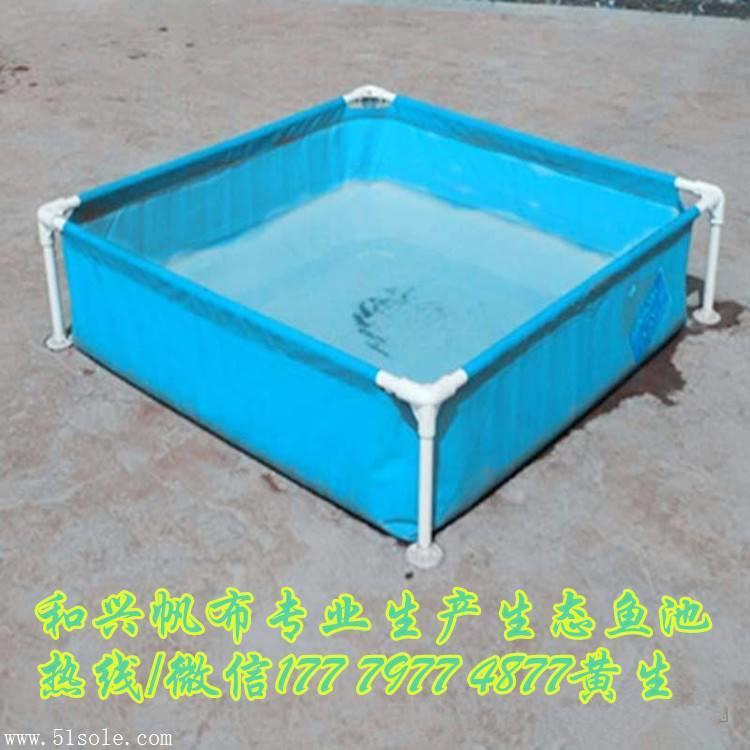 和兴养殖帆布水池价格 PVC涂塑布帆布水池图片 山塘防漏布