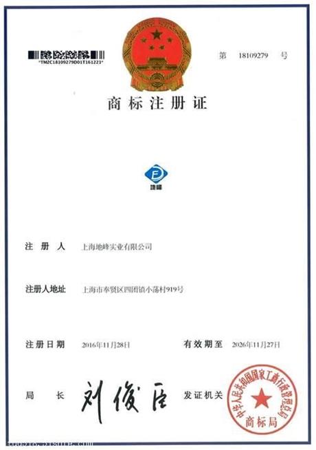 上海地峰地面防滑技术支持