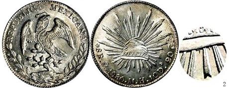 联合共鉴教你古钱币鉴定技巧