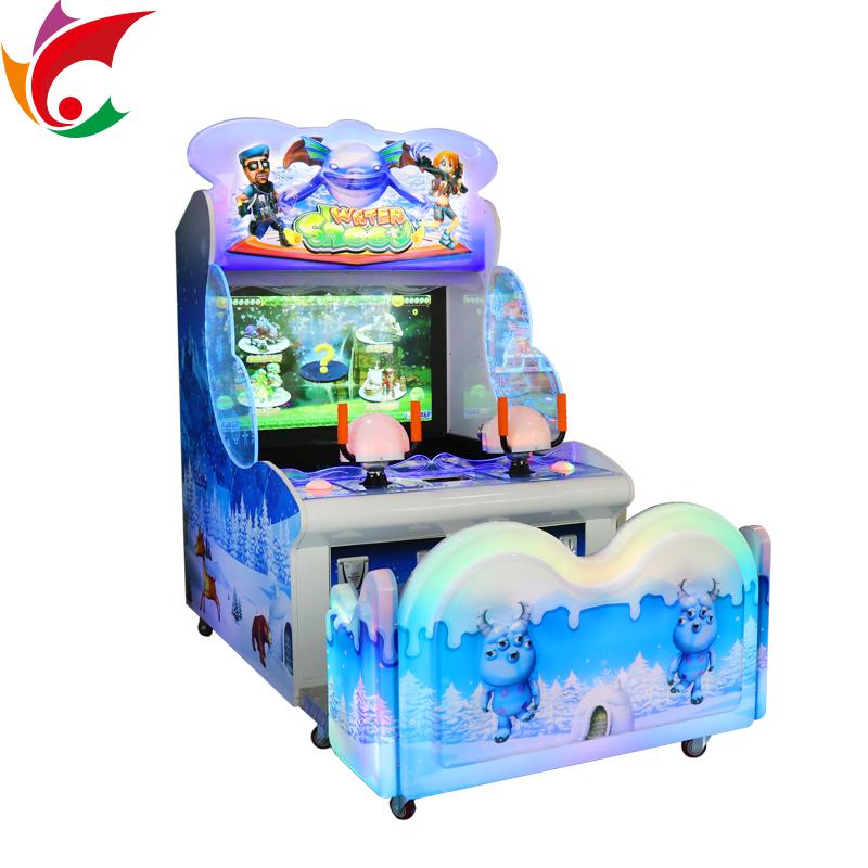 欢乐射水机游戏机