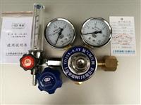 氮气流量计减压阀YD12X-0.3T 氮气双表流量计YD12X0.3T减压器