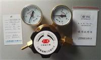全铜六氟化硫减压阀YSF612X-1.2T